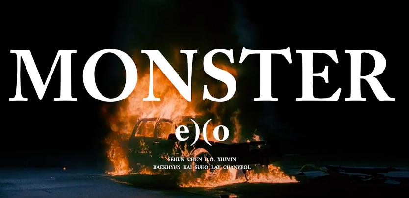 今天就用燒燙燙(台語)剛出爐的〈Monster〉預告說再見啦 σ ゚∀ ゚) ゚∀゚)σ   * 無法播放時,請直接按出處