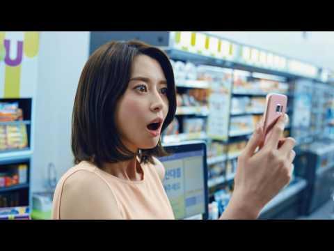 最後就一起來看看Nara的這支廣告吧!我們下次見囉~~  * 無法播放時,請直接按出處