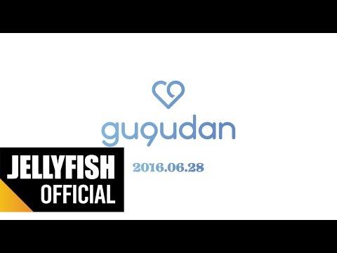 gugudan出道預告*1 大家也太忙了XD gugudan DEBUT FILM #1 - Welcome to gugudan theatre (*無法播放時,請直接按出處)