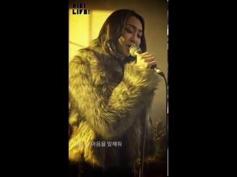 不只被公認是真正「歌姬」等級的孝琳,去年在嘻哈節目《Unpretty rapper》中就連饒舌也有亮眼的表現