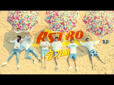 最後不免俗要來聽一下ASTRO充滿夏天感覺的新歌<Breathless>!那我們下次再見啦~