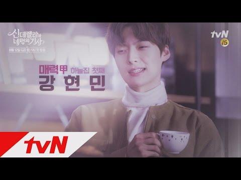 另外在預告中,不知道tvN是想主打花美男們,還是想要製造神秘感,朴素淡一直只有晃一部份的臉出來,讓人根本看不出來女主角是朴素淡啊!!!  * 無法播放時,請直接按出處