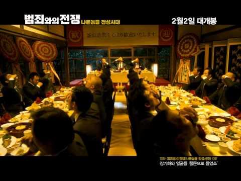 翻唱歌曲《聽見傳聞》更是同名電視劇及高人氣電影《犯罪與戰爭》的主題曲!不管是喜歡k-indie還是韓國電影的你都絕對曾聽過張基河與臉孔們獨樹一格的音樂演出!