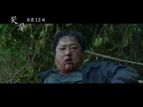 而這部片更快可以和台灣的影迷見面!8月12日在台上映,喜歡試膽的民眾當然不要錯過囉!