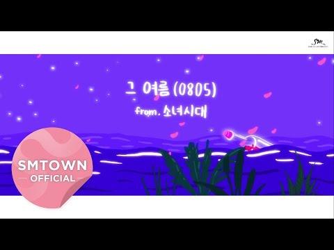 TOP6.少女時代<Sailing(0805)> 發行日:2016.08.05 Melon週榜最高名次:36