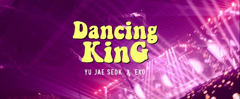 ★ No.7 :: 劉在錫 X EXO 'Dancing King' ★  * 無法播放時,請直接按出處