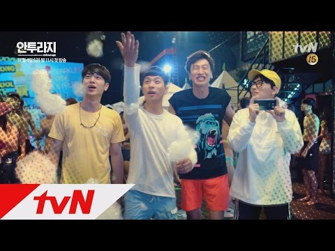 《Entourage》由徐康俊、李光洙、趙震雄、李東輝、朴正民等人主演,這五位演員都曾經出演過tvN的戲劇呦!快一起來看看先公開的第一集片段吧~  * 無法播放時,請直接按出處