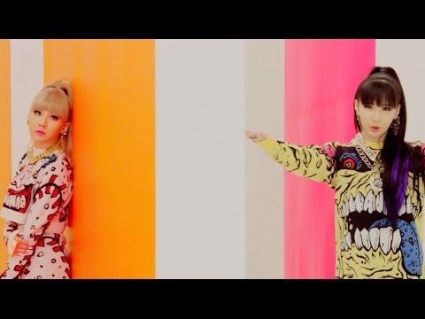 2NE1《 Gotta Be You》 CL:69.6秒 旻智:66.9秒(退團) 朴봄:51.7秒 Dara:20.1秒 * 無法播放時,請直接按出處