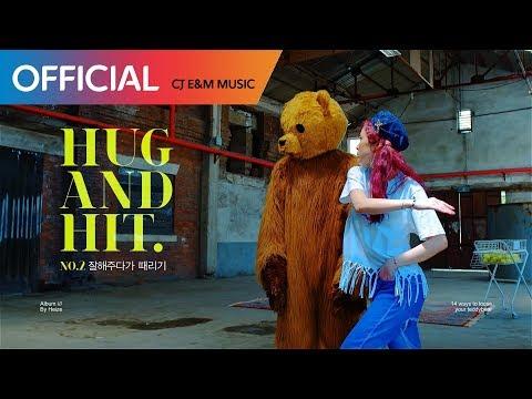 SHINee的溫流也出演了Heize這次( 널 너무 모르고 )的MV的男主角,兩人在MV中的互動好可愛哦@@