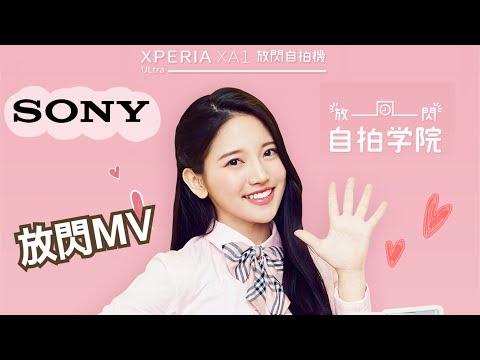 但許多台灣網友對她參賽感到有些質疑,因為在節目中需要唱歌和跳舞,也找出她之前在廣告中唱歌跳舞的模樣,網友也評論:「感覺很不協調...」,「看完都替她尷尬了」,「這影片想表達什麼?」