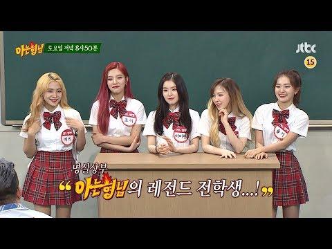 還沒看過的粉絲們快去看,保證你笑到肚子痛XD Red Velvet將於8月19.20日在首爾舉辦出道後的首次單獨演唱會「Red Room」,小編也好想去哦ㅠㅠ
