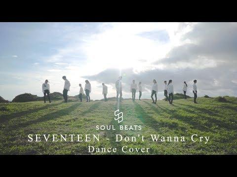 其實SOUL BEATS Dance Studio前陣子就已經有翻拍SEVENTEEN的《Don't Wanna Cry》,用心程度一樣不在話下,大家都看過了嗎!!!!!!