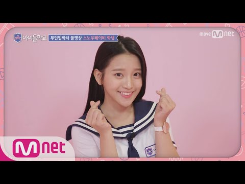 但許多網友都對她的韓語能力提出質疑 因為Snowbaby連基本的對話都有困難了 也讓粉絲擔心會影響到她參賽...