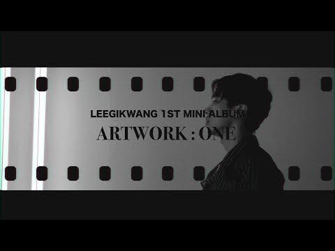 LEE GIKWANG 1st Mini Album `ONE` ARTWORK : ONE  影片中可以看到起光參與及練習的過程