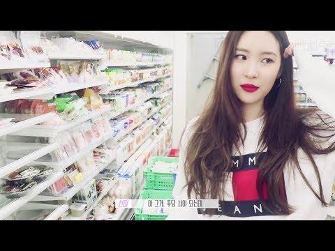 最後就來看一下SunMi在日本逛街的超萌影片吧~~