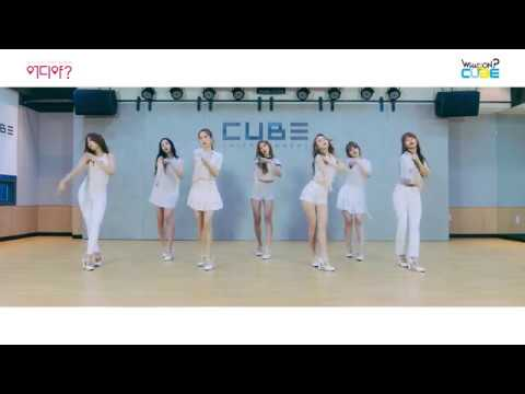 原練習影片:CLC(씨엘씨) - '어디야?(Where are you?)' (Choreography Practice Video)