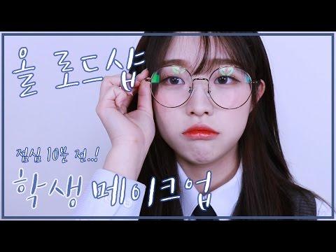 如果想畫IU那種自然眼線的女孩,可以參考소윤 Soyoon這位Youtuber的眼妝教學(眼線部分從7分44秒開始),注重在眼尾的部分,選擇下拉的方式看起來更為無辜。要讓自己的眼妝看起來自然,記得最後要用眼線刷把眼線刷開喔!