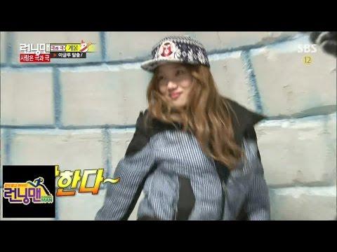 在跳舞方面也跳得有模有樣,原來從小就喜歡跳舞的她,在節目《Running Man》中也展現出過人的舞蹈實力!