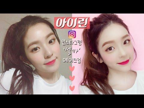 像是這位美妝YouTuber ROSEHA 就因為長得很像Red Velvet的IRENE而引起討論 仿妝之後更是相似度爆表啊!!!
