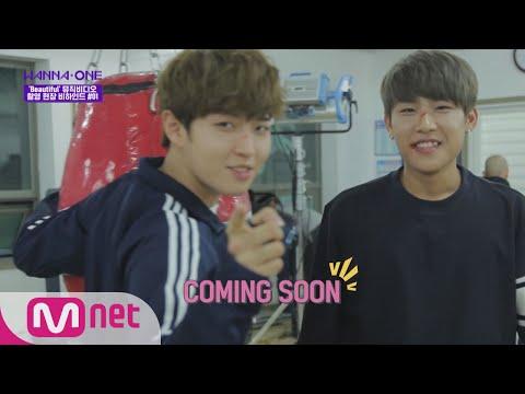 Wanna One也釋出了《Beautiful》MV拍攝幕後花絮~