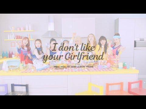 Weki Meki- I don't like your Girlfriend 發行時間:2017年8月8日 MELON進榜名次:第54名 日榜名次:進榜失敗,日榜名次112名