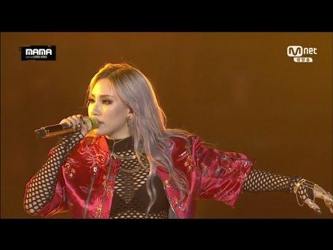 其實不用CL說,其實粉絲都能感受到CL對於2NE1的愛啊! 像是2015年的MAMA頒獎典禮,2NE1合體出現在舞台的瞬間一定讓當時所有的粉絲感動到想要流淚啊!