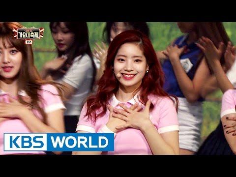 今年KBS年末歌謠大祝祭確定在12月29日汝怡島KBS館舉行,比起MBC跟SBS兩間電視台,KBS每年舉辦的典禮沒有過多華麗的布景,而是著重在偶像表演本身,現場運鏡對觀眾來說相對舒服