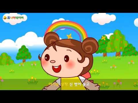 1.NU'EST W 的REN推薦韓國的童謠<花鞋>