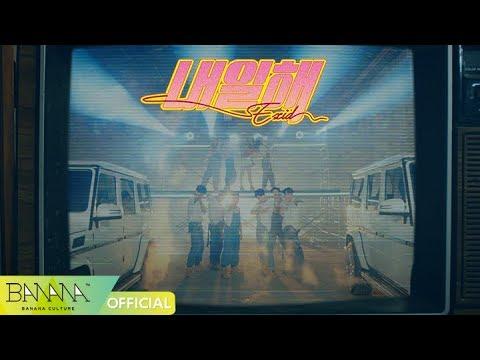 5.EXID推薦自己的歌曲<LADY>