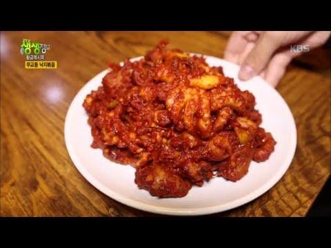 3.辣炒小章魚 一般韓國辣炒章魚會加黃豆芽一起炒,包生菜一起吃增加口感!