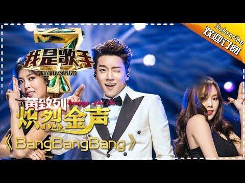 之後更在中國得到前所未有的成功。黃致列作為首發陣容歌手出演湖南衛視《我是歌手第四季》歌唱競演,在第一期獲得了觀眾票選第二名,第二期獲得第二名,第三期獲得第三名,更於第四期中獲得觀眾票選及歌手互投雙料冠軍的殊榮!
