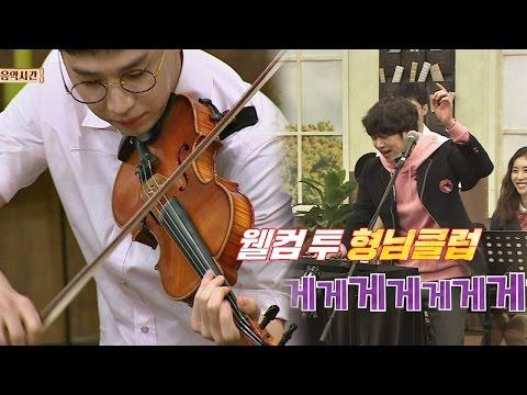 爸爸是香港人,媽媽則是台灣籍的Henry在2006年透過 SM的國際甄選,靠著驚人的音樂才華入選SM,並以SJ-M 的成員出道。雖然Henry在鏡頭前總是不吝嗇展現自己音樂上的才華