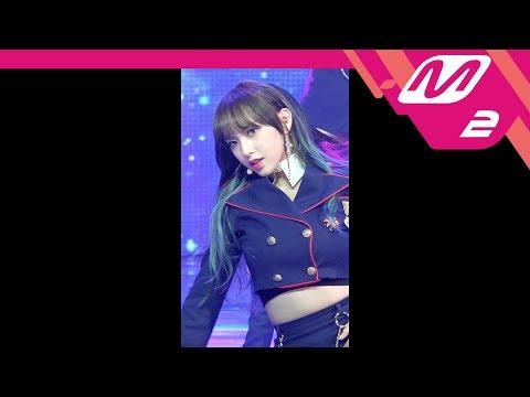TOP 5 宇宙少女 - 程瀟