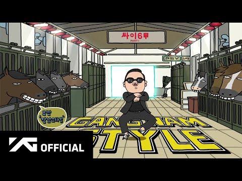 #7 PSY - 江南STYLE