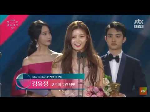 韓國電視界每年如金鐘獎般的盛會《百想藝術大賞》,都是眾星雲集的盛會,不只得獎名單受囑目,就連幕後花絮也常成為焦點。