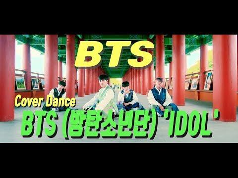 而在上星期五才剛出的防彈少年團新歌<IDOL>,在短短的時間裡居然也出現cover了!是由四位韓國的高中生所cover的影片,影片中他們身穿韓國傳統服飾,連場景都故意挑在傳統建築裡,跳起來是不是特別有味道呢?
