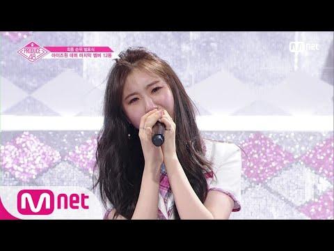 另外,成為最後一位入選IZ*ONE的練習生李彩燕,也經歷過許多挫折,曾經參加過選秀節目《K-pop Star 3》和《SIXTEEN》為觀眾所熟知,雖然彩燕在《SIXTEEN》落選後離開JYP換到WM娛樂,很恭喜彩燕成為《PD48》最終出道名單的一員阿!