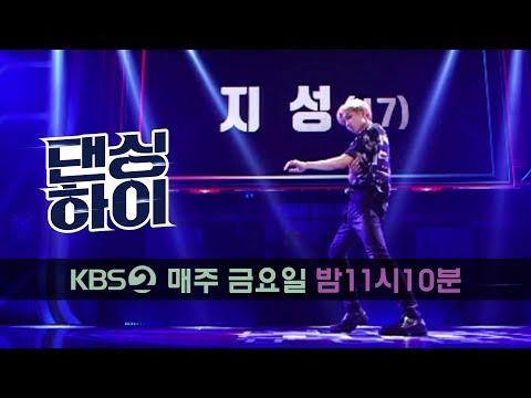 真希望能在節目上看到NCT DREAM合體演出! 在新的舞台出來之前,我們先來看看志晟在Dancing High廣受好評的表演吧!