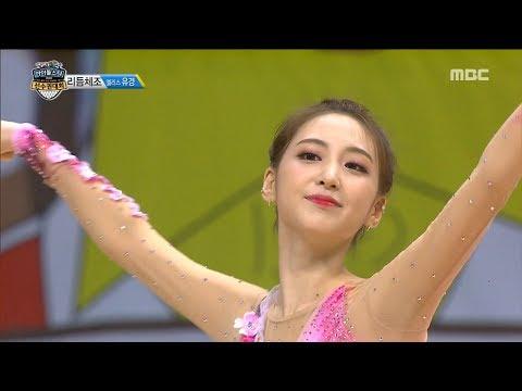 最後一起來看一下Yukyung的精采表演吧!