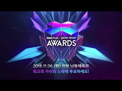 這次的獎項是由電視台 MBC PLUS和音源網站genie music共同舉辦的頒獎典禮,頒獎典禮將在11/6於仁川南洞體育館舉辦。