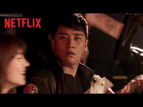 請大家10月5日準時在Netflix上收看,就能解開勝利被討厭(?)的謎題啦!ㅋㅋㅋ *點擊觀看《YG戰略資料室》預告