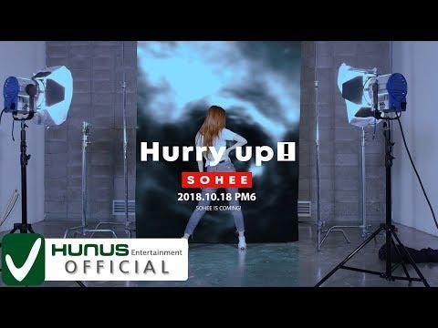 《KPOP STAR 6》出身的ELRIS成員Sohee,10月18日即將發行的個人單曲專輯《Hurry Up》是由臉紅的思春期負責作詞作曲!在音源公開之前,就讓我們先見識一下她的舞蹈實力吧!