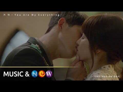 Gummy作為歌手,演唱了多首打動人心的OST,近年來的熱門韓劇也都可以聽到Gummy的作品,小編最印象深刻的就是《太陽的後裔》的<You Are My Everything>,最近也演唱了《百日的郎君》的OST〈抹去〉喔!