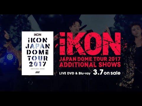 在日本比起WannaOne、BLACKPINK iKON反應更好 因此iKON可以暫時填補BIGBANG的空缺