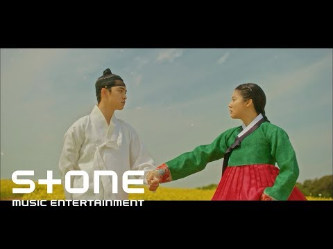 EXO成員CHEN還參與此部劇的原聲帶配唱,在劇中演唱的《벚꽃연가(Cherry Blossom Love Song)》已經公開音源,聽CHEN唱的完全能感受到男女主角彼此難分難捨的感情和悲劇的命運ㅠㅠ