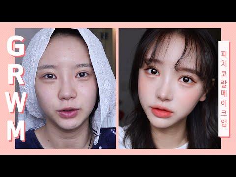 桃子系: 年輕女孩一定要試試看桃子系的果汁妝,在色系選擇上只要利用「珊瑚色」即可,這顏色真的超級可愛,女孩一定要試試看!而且不用擔心眼睛看起來或像過敏一樣,利用亮粉色點綴眼皮中央即可。