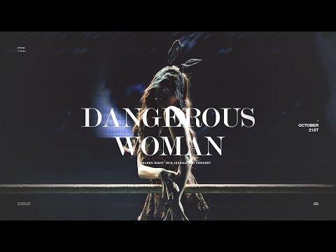 這次西卡給大家的驚喜就是Dangerous Woman的cover啦~現場真的是尖叫聲不斷,看得大家好害羞呀!一起來看看影片讚嘆性感的鄭總吧(๑•́ ₃ •̀๑)