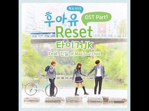 Tiger JK也有為OST配唱過,這首《 Reset》完全把《學校2015 》中女主角的心情唱出來,當時音源一出來,小編的播放清單中好一陣子都是單曲循環,Tiger JK的rap有個神奇魔力,讓人想一直聽下去!