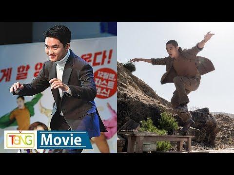 在電影發布會中,D.O.也小秀了他的腳技,雖然電影已經殺青了一陣子了,但看起來都演員的踢踏舞技能沒有生疏呢~