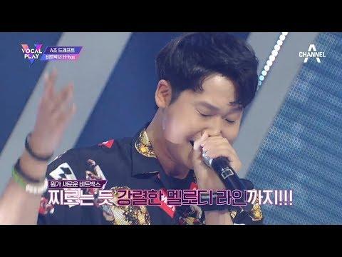 這一位的Beatbox也非常厲害,一開場就用類似二胡的聲音吸引大家的注意,中間加入的歌聲,後面的快速的節奏Beatbox等等都讓他得到很高分,是2015韓國Beatbox冠軍,2017亞洲Beatbox第四名等是許多比賽的常勝軍。
